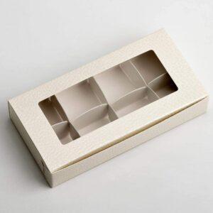 Pralinenschachteln Antik Weiß mit Einsatz für 8 Pralinen (10 Stück)